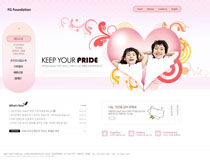 快乐儿童节网站PSD源文件