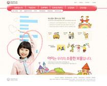 校园生活小孩网站PSD源文件