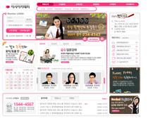 韩国学校网站设计PSD源文件