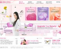 粉色家居网站PSD源文件