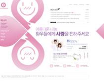 学习韩国网站PSD源文件