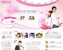 婚庆韩国网站设计PSD源文件