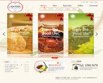 韩国美食网站设计PSD源文件
