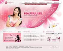 韩国女人美容网站PSD源文件