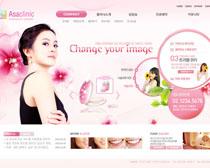 女性美容化妆品网站PSD源文件