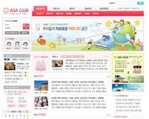 生活韩国网站PSD源文件