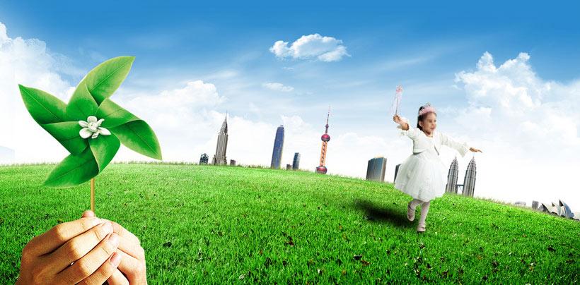 环保宣传海报设计psd素材