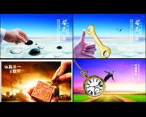 布局全球企业文化展板设计PSD素材