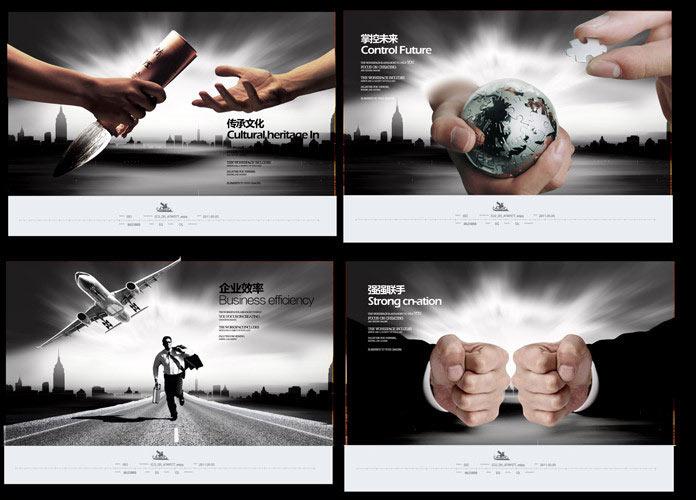 强强联手掌控未来企业文化展板设计psd素材