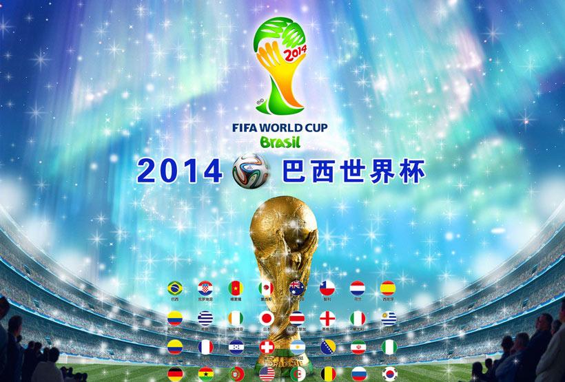 2014巴西世界杯海报设计PSD素材图片