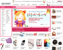 小裝飾網店模板設計PSD源文件