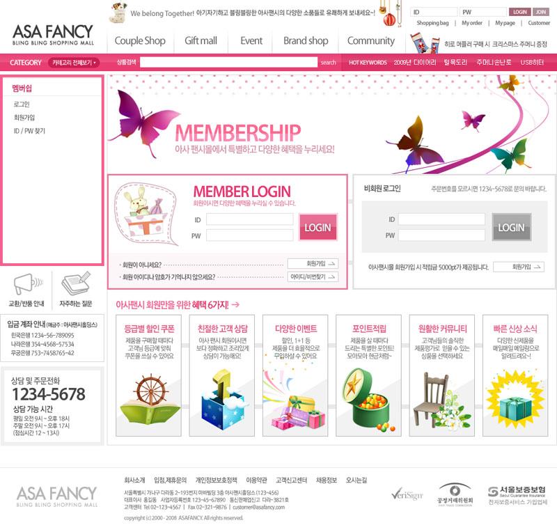 网页设计网页模板网页界面界面设计ui设计网页版式版式设计导航设计