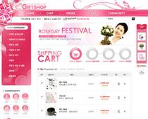 裝飾品網站模板PSD源文件