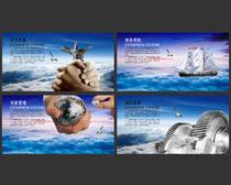 创新管理企业文化展板设计PSD素材