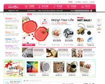 玩具與裝飾品網站PSD源文件