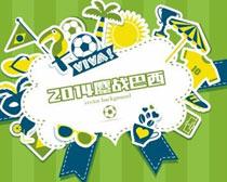 迎战世界杯豪礼相送宣传海报设计矢量素材
