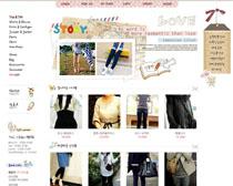 女人服装搭配网站PSD源文件