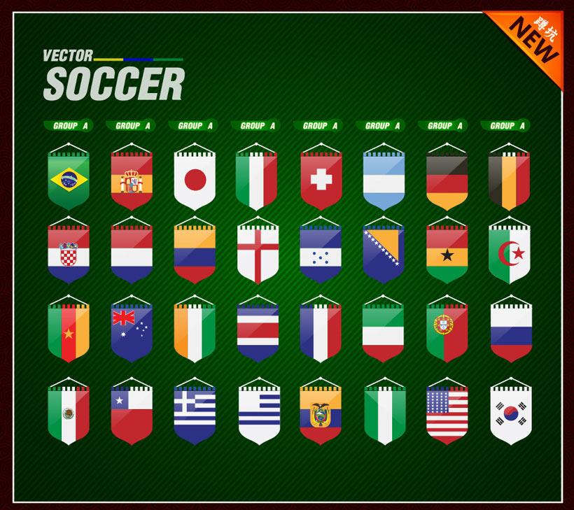 世界杯参赛国家国旗国家象征花纹底纹底图背景纹理边框图标图案矢量