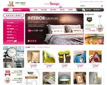 家居裝飾品網站PSD源文件