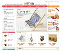 室內裝飾品網店PSD源文件