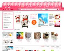 裝飾品網店設計PSD源文件