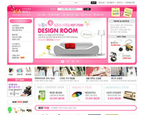兒童玩具網店PSD源文件