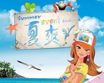 夏爽夏季购物海报设计矢量素材