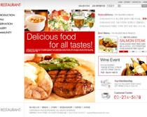 西餐牛排美食網站PSD源文件