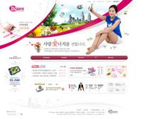 韓國美女業務網站PSD源文件