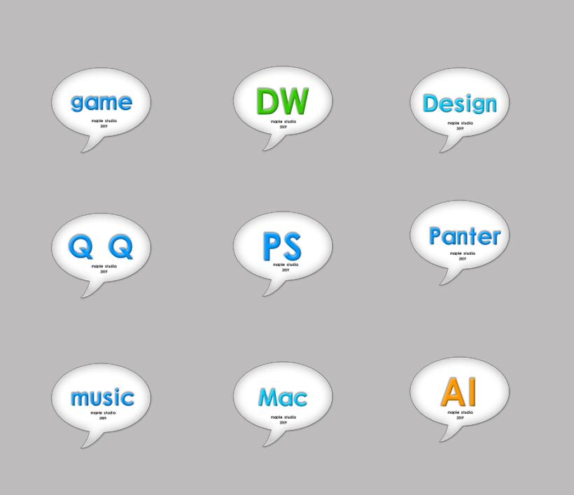 软件会话气泡png图标