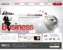 韓國商業公司網站PSD源文件