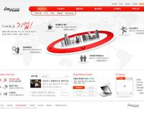 公司網頁模板設計PSD源文件