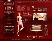 女性美容網站PSD源文件