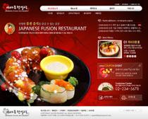 韓式美食網頁模板PSD源文件