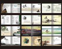 中国风公司宣传册设计矢量素材