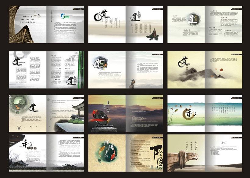 物业画册设计矢量素材 美容院宣传册设计矢量素材 公司文化册设计矢量图片
