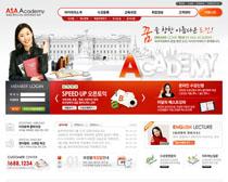 韓國校園網站設計PSD源文件