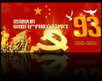 热烈庆祝建党93周年PSD素材