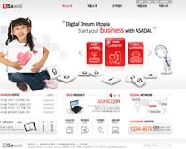 韓國教育網白色網站PSD源文件