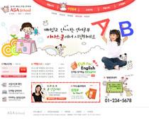 卡通儿童网页设计PSD源文件