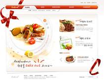 韓國食物網站PSD源文件
