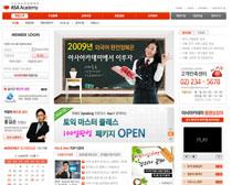 韓國教育網PSD源文件