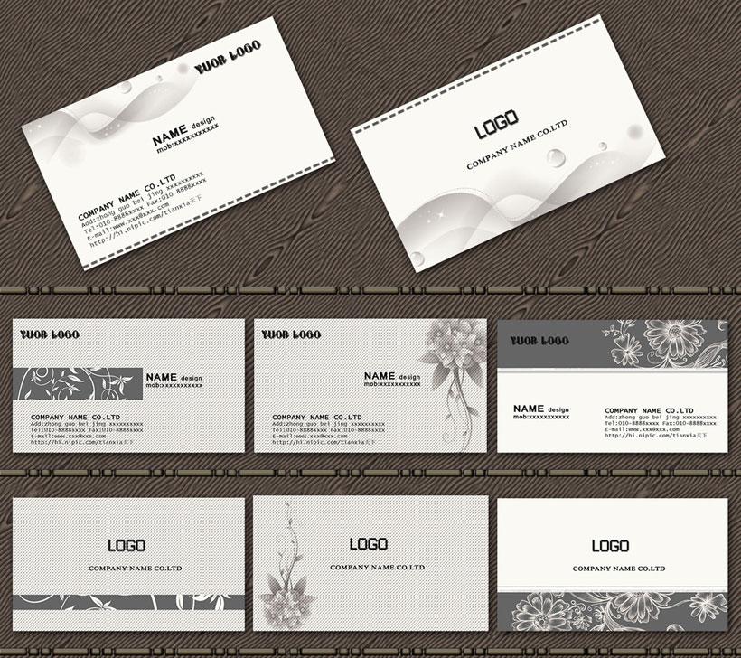 古典花纹名片卡片设计psd素材
