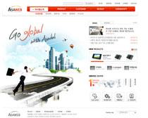 創新公司網站PSD源文件