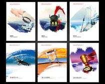 时尚企业文化宣传展板设计PSD素材