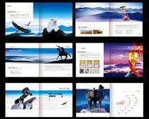 企业理念企业文化宣传册PSD素材