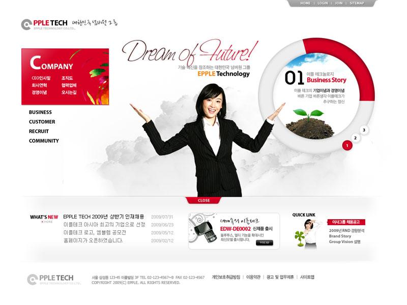 教育韩国网页设计PSD源文件