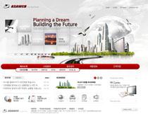 放飞科技文化网站PSD源文件
