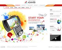 手機數碼網站PSD源文件