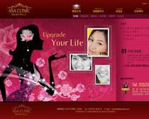 韩式美容网设计PSD源文件